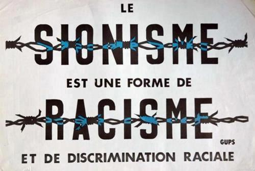 Sionisme